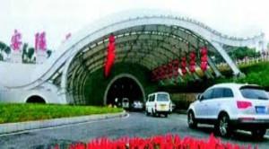 Karnafuli_tunnel_3_851163731
