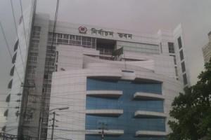 182644_bangladesh_pratidin_12112